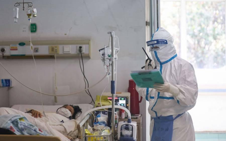 برطانیہ میں پاکستانی نرس کی موت، آخری لمحات میں ڈاکٹرز کو نظر انداز کر کے شوہر نے گلے لگا لیا، آخری بات کیا کہی؟ جان کر دل افسردہ ہوجائے