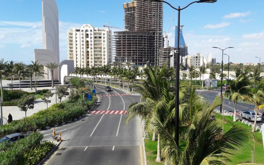 سعودی عرب کے ایک اور شہر میں کرفیو لگادیا گیا