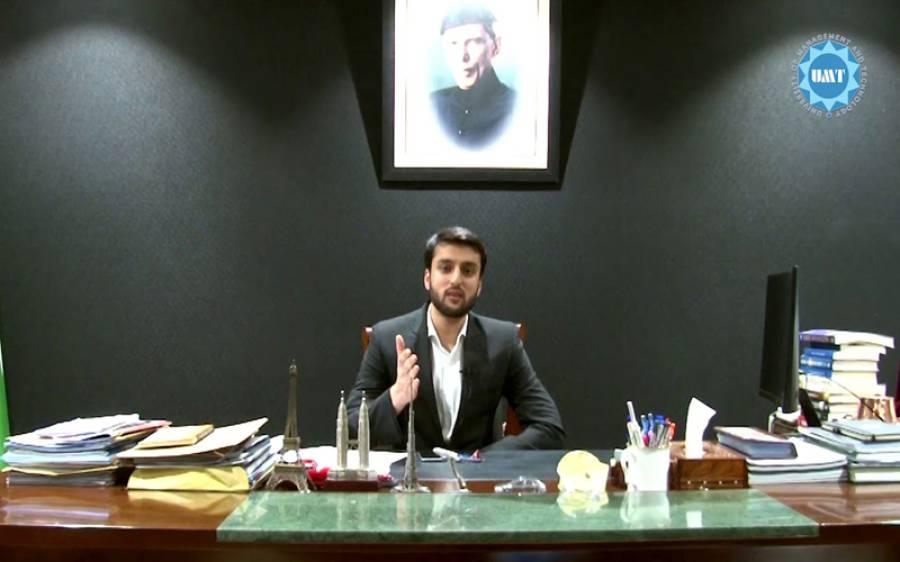 حکومت تین ماہ کے لیے طلبا کو فری انٹر نیٹ سروس مہیاکرے :ابراہیم حسن مراد
