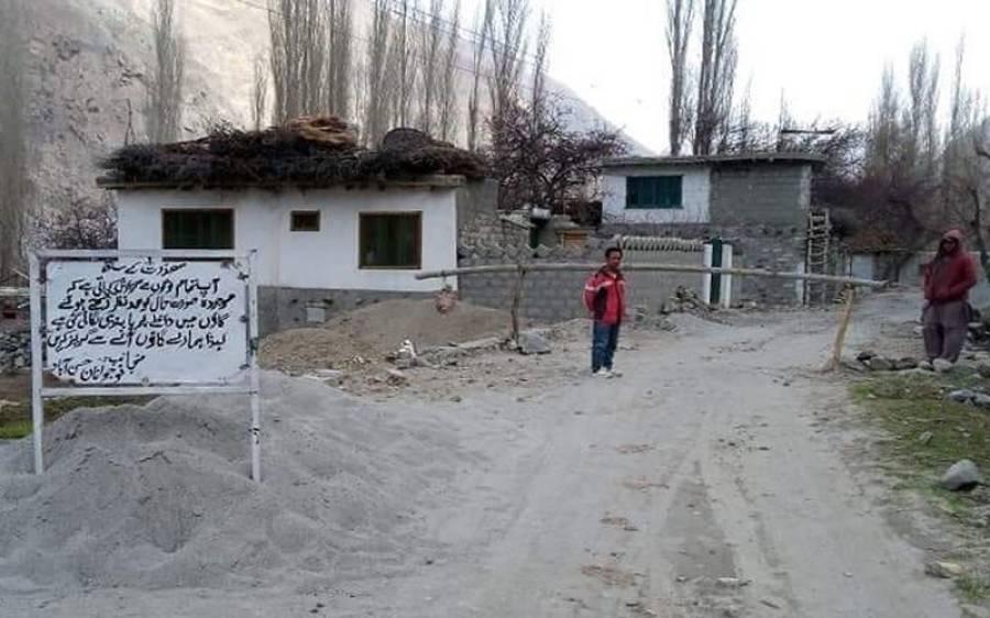 پاکستان کا وہ علاقہ جس کے رہائشیوں نے اپنے گاؤں کو خود ہی سیل کرکے باہر سے آنے والوں پر پابندی عائد کردی