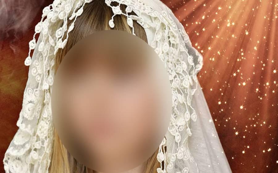 12 سالہ بچی کا 50 سالہ شخص سے نکاح