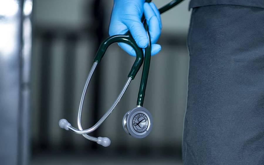 خطرناک سائیڈ ایفیکٹس دیکھ کر سویڈن میں ڈاکٹروں نے کورونا وائرس کے مریضوں کو ملیریا کی دوا دینا بند کردی
