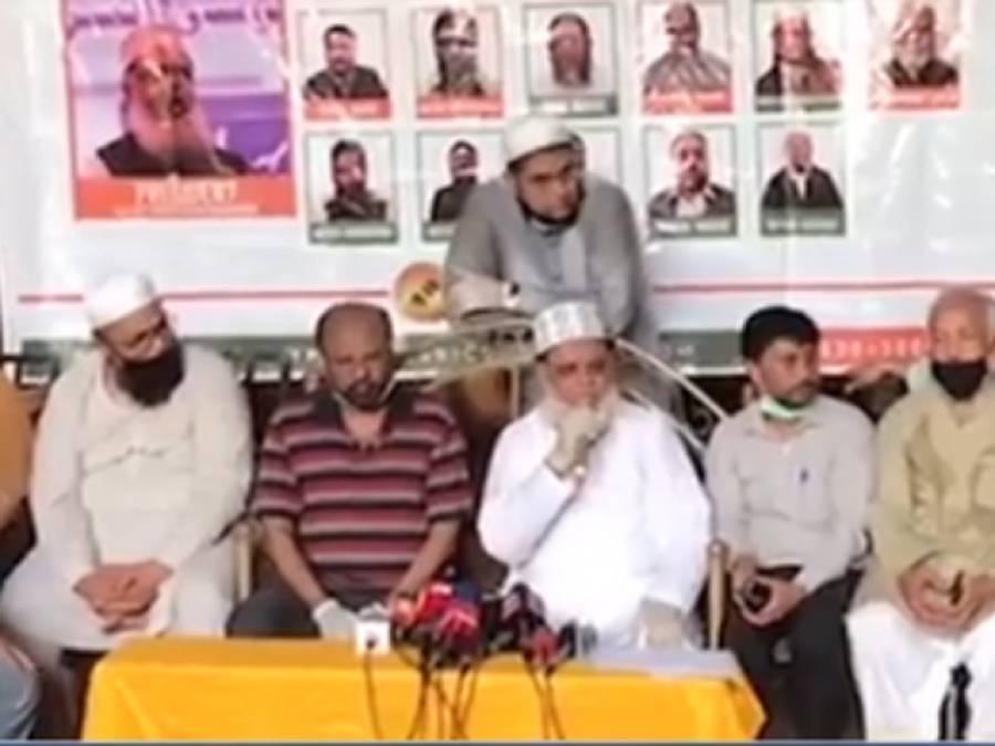 کراچی کے تاجروں کا 15 اپریل سے دکانیں کھولنے کا اعلان