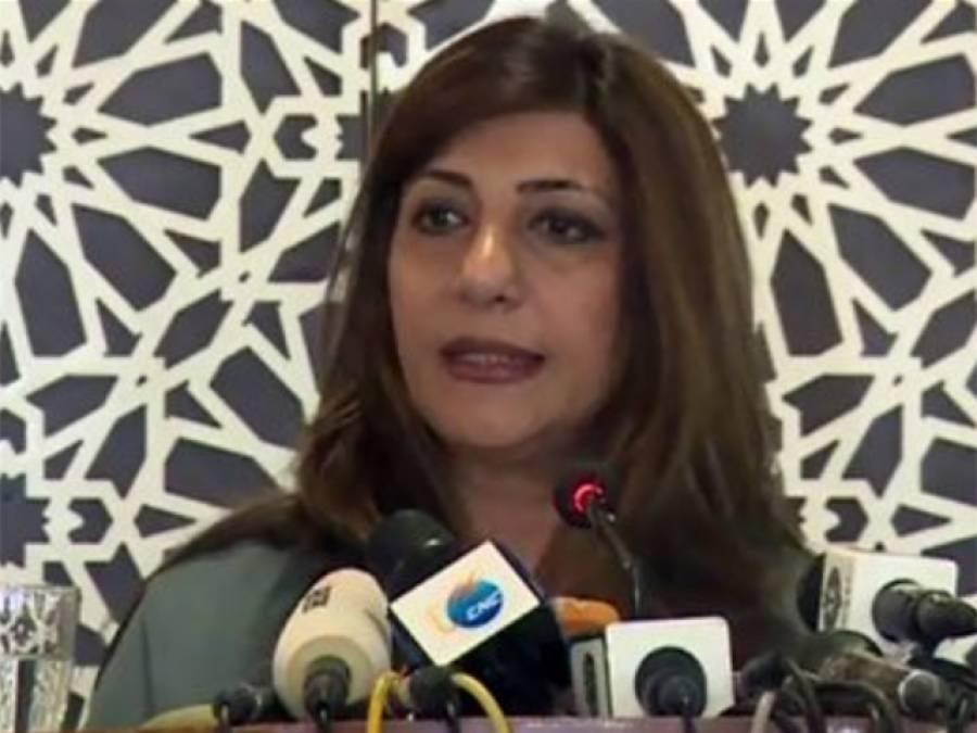 پاکستان نے افغانستان میں گوردوارہ پر حملہ کے حوالے سے بھارتی میڈیا کے الزامات مسترد کر دیئے
