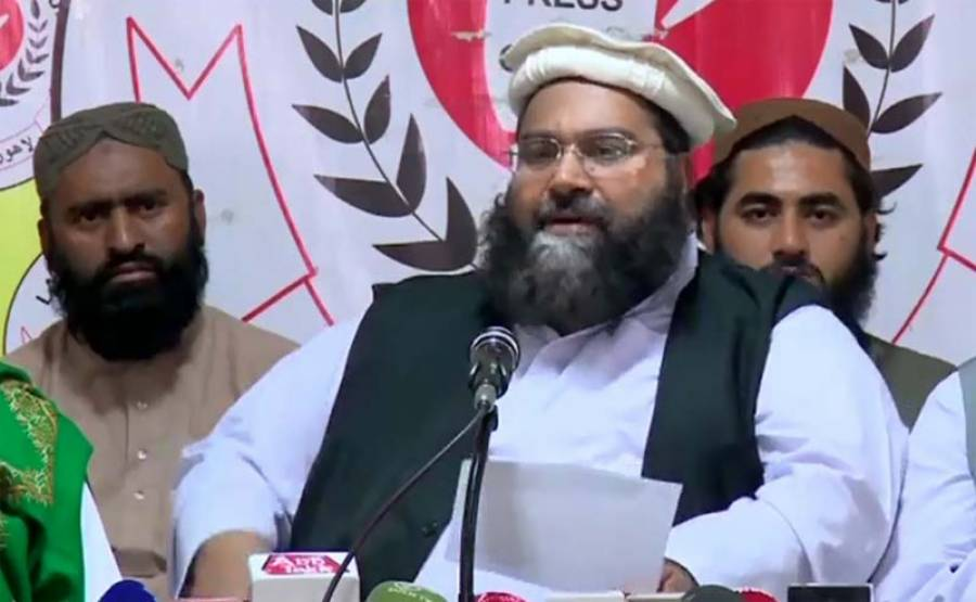 ؒشب برات میں گھروں میں بیٹھ کر عبادت کریں:پاکستان علما کونسل