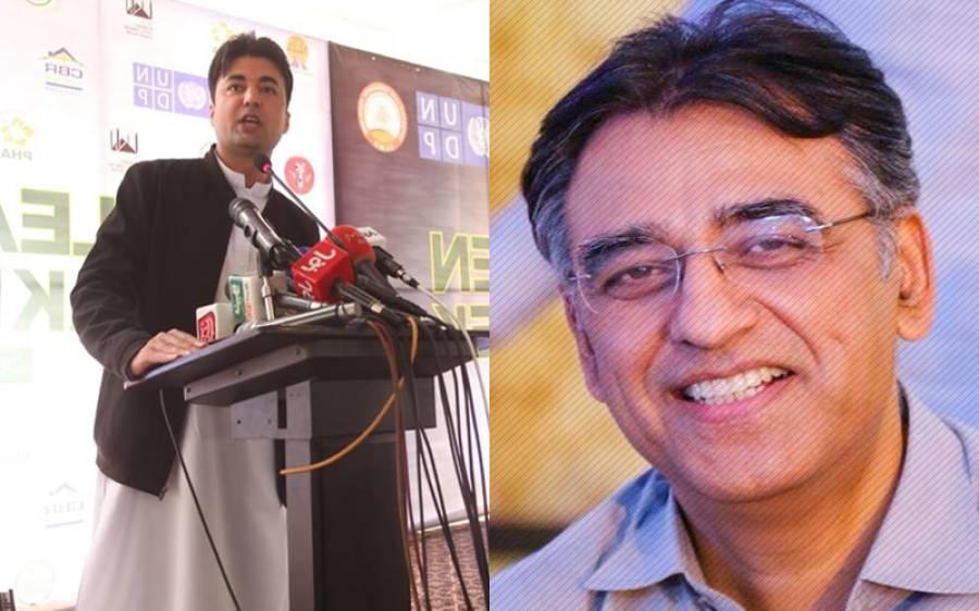 وفاقی کابینہ کے اجلاس میں اسد عمر اور مراد سعید میں تلخ کلامی، وزیر اعظم نے پھر کیا کیا؟