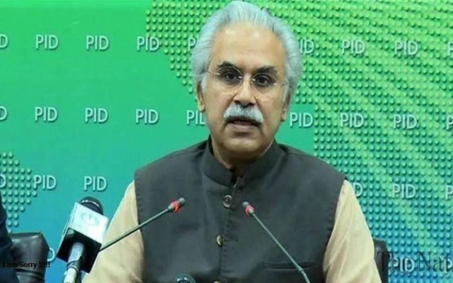 پاکستان میں کورونا وائرس کے کیسز ہماری پیشگوئی سے کم ہیں،ڈاکٹر ظفرمرزا