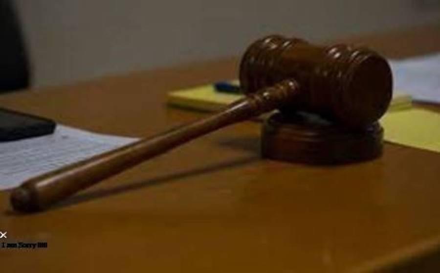 عدالت کا مقامی سیمنٹ فیکٹری کو 33 فیصد بل کی ادائیگی کا حکم