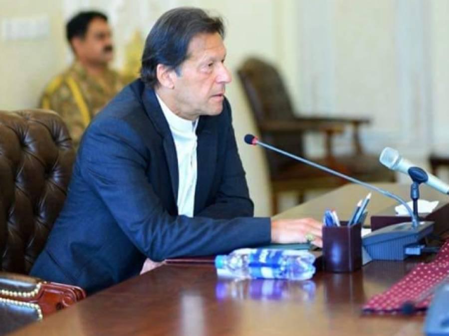 لاک ڈاؤن سے غریب اور مزدور پیشہ افراد کی مشکلات کا بخوبی احساس،وفاق بلوچستان حکومت کی ہر ممکن مدد کرے گا:وزیر اعظم عمران خان