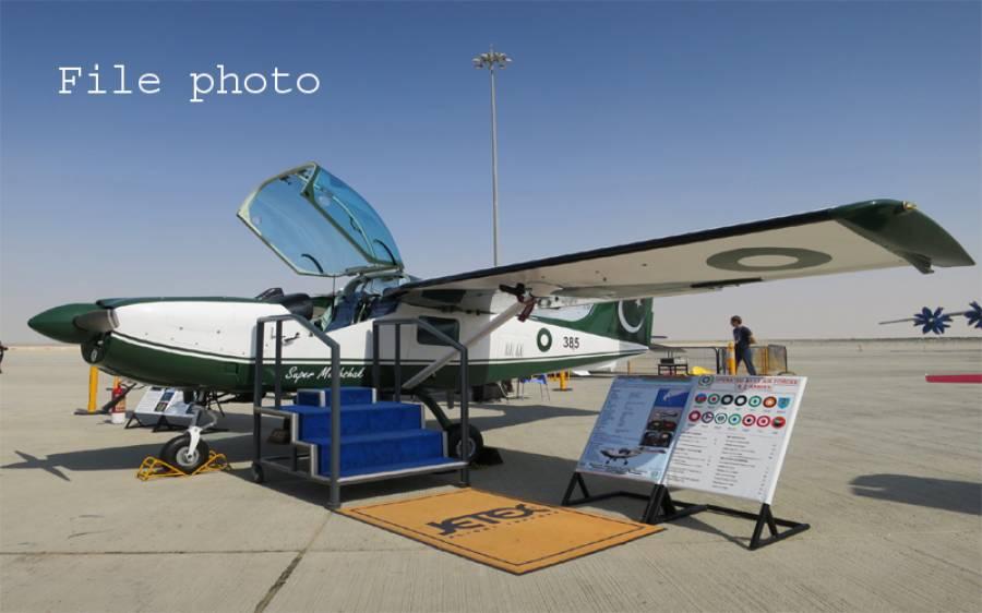 پاک فوج کا تربیتی طیارہ گر کر تباہ ،2 پائلٹ شہید