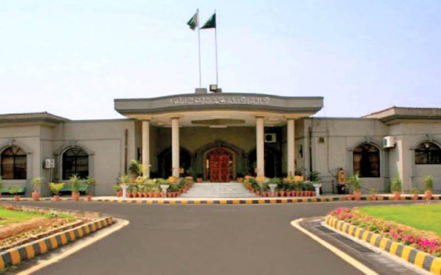 کورونا وائرس کے خلاف جنگ، اسلام آباد ہائیکورٹ کے ججز نے ریلیف فنڈ میں اتنے پیسے دے دیے کہ آپ کو بھی خوشی ہوگی