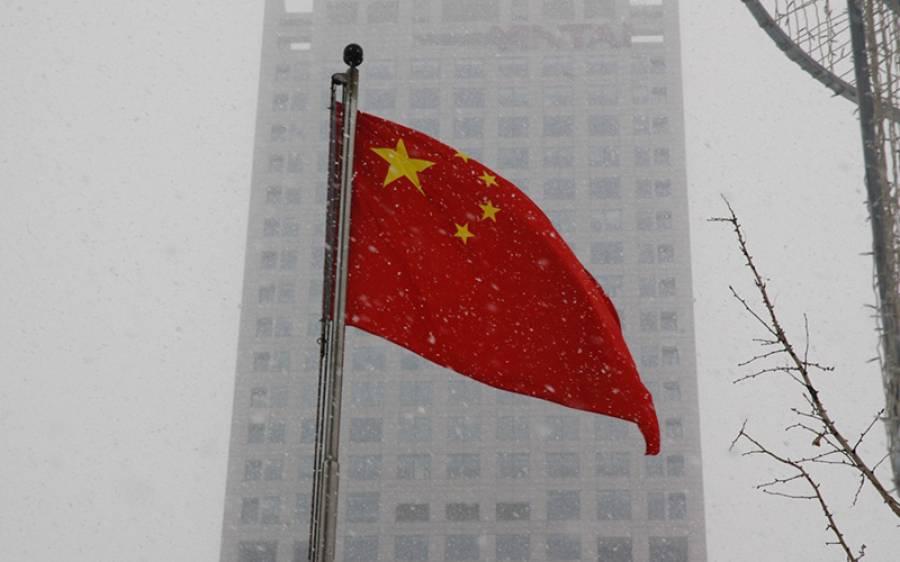 چین نے کورونا وائرس کے خلاف تحقیق کو کس طرح روکا؟ ایسا انکشاف منظر عام پر کہ پوری دنیا چینی حکومت کے کردار پر دنگ رہ گئی