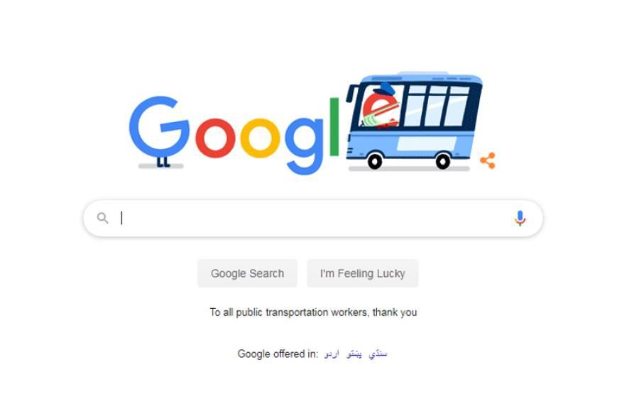 کورونا کیخلاف لڑائی میں گوگل بھی پیش پیش، ڈاکٹرز اور طبی عملے کے بعد اب اپنا ڈوڈل کس کے نام کردیا؟
