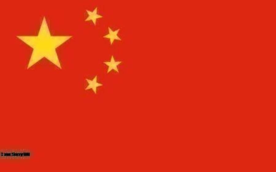 پاک چین تعلقات آزمائش کی ہرگھڑی پر پورا اترے ہیں، نیشنل کمانڈ اینڈ آپریشن سینٹر