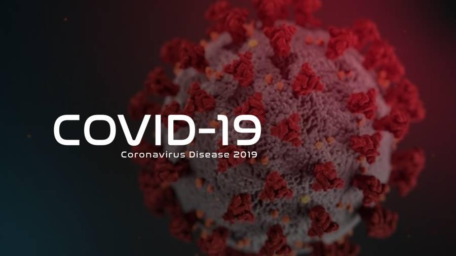 کورونا وائرس کے شبہ پر گھروں میں محدود کیے گئے 16 افراد فرار ہو گئے ، پھر کیا ہوا؟
