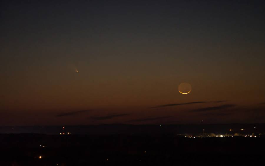 رمضان المبارک کا چاند کب نظر آئے گا؟ محکمہ موسمیات نے بتادیا