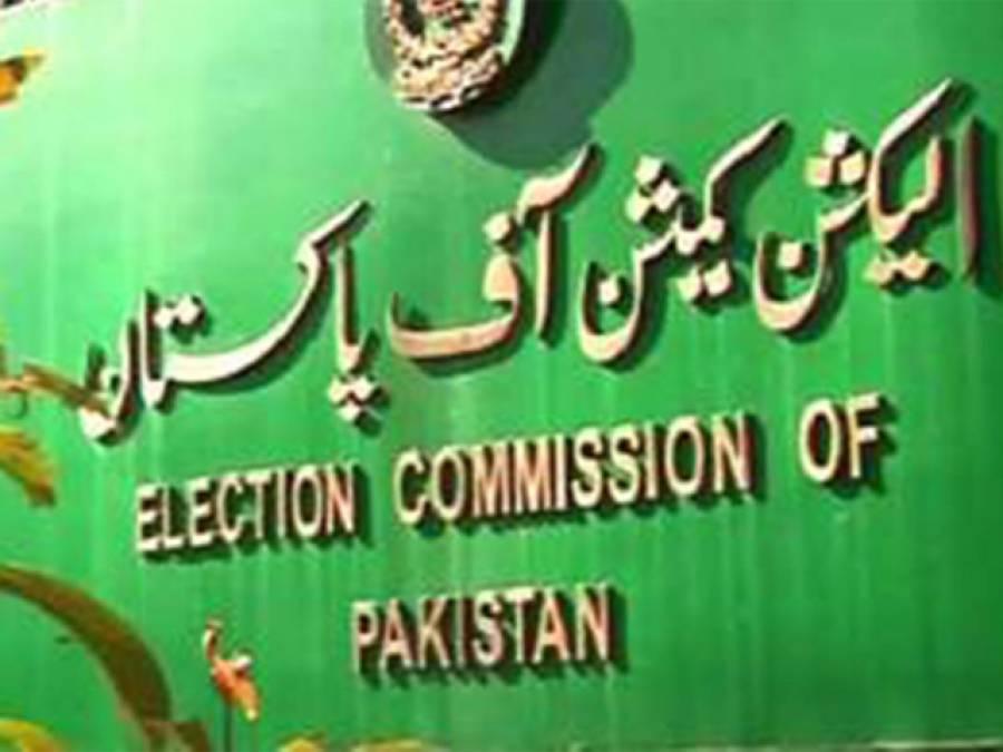 الیکشن کمیشن سندھ نے نئی حلقہ بندیوں کے احکامات جاری کر دیے