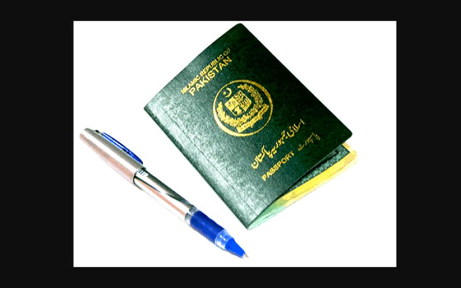 پاسپورٹ کی ایکسپائری ڈیٹ بڑھادی گئی