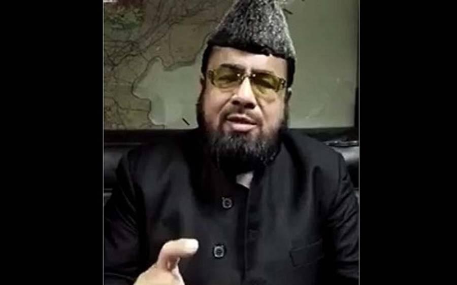 مفتی عبدالقوی نے خفیہ طور پر کس خاتون سے نکاح کیا ہے ؟ آخر کار انہوں نے اعلان کر دیا