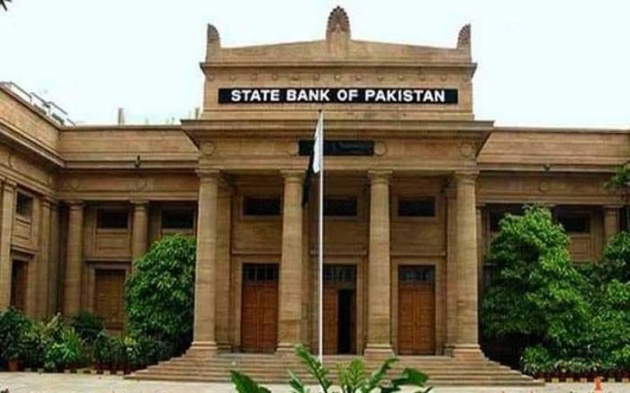 پاکستانیوں کے لیے سب سے بڑی خوشخبری آگئی ،سٹیٹ بینک نے شرح سود میں مزید 2فیصد کمی کردی