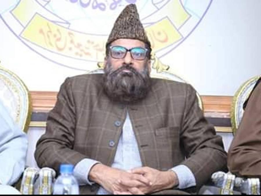 پنجاب پولیس علماء اور مساجد کی انتظامیہ کو کہہ رہی ہے کہ۔۔۔۔معروف مذہبی جماعت نے صدر مملکت ڈاکٹر عارف علوی سے حیران کن مطالبہ کرد یا