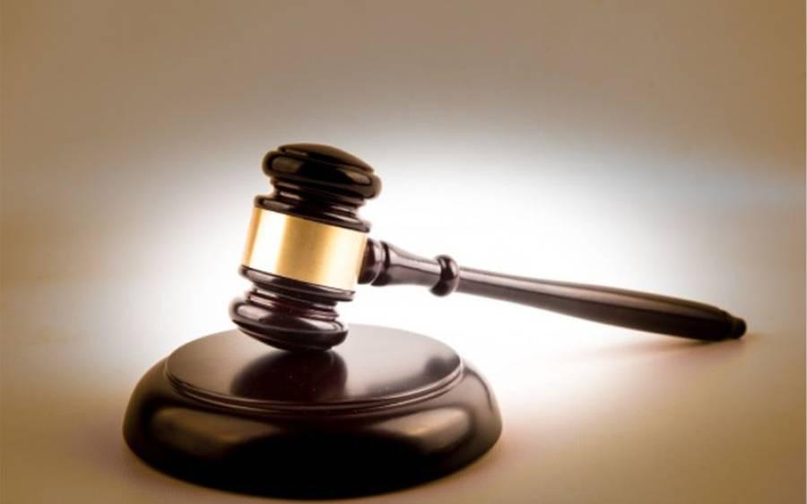عدالت نے خاتون کو ماں بننے سے روکنے کے لیے اس کے جسم میں زبردستی مانع حمل آلہ لگانے کا حکم دے دیا