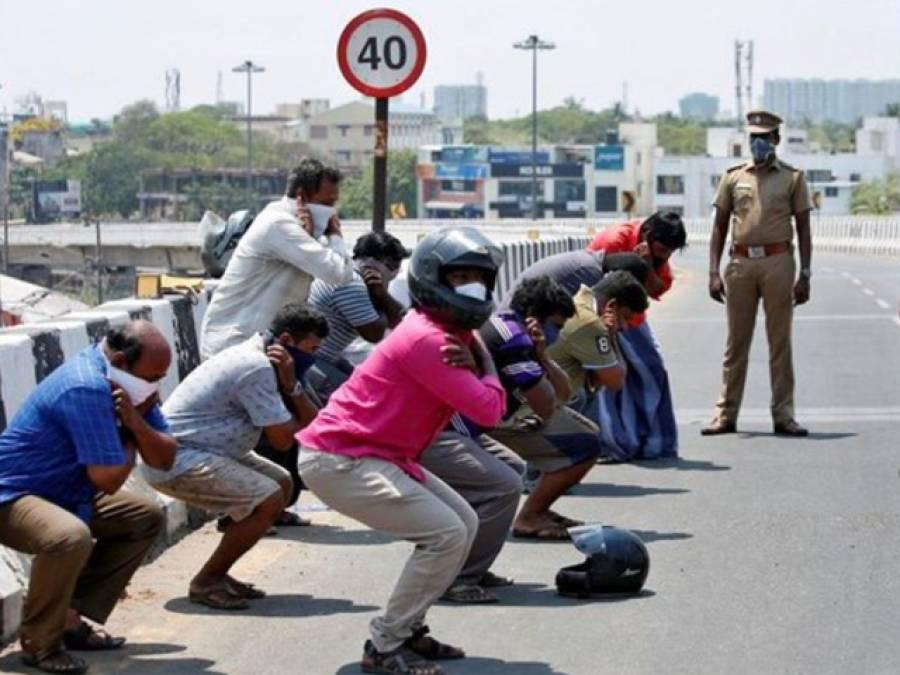 کورونا وائرس،بھارت میں لاک ڈاؤن کی خلاف ورزی کرنیوالوں کے ساتھ پولیس نے ناقابل یقین کام کرنا شروع کرد یا