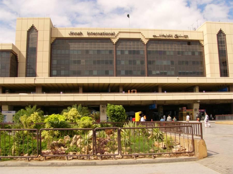 کراچی ائیر پورٹ کے مینیجر اور چیف آپریٹنگ آفیسر کے ساتھ کام کرنے والے مزید دس افراد کو بھی قرنطینہ میں بھیج دیا گیا