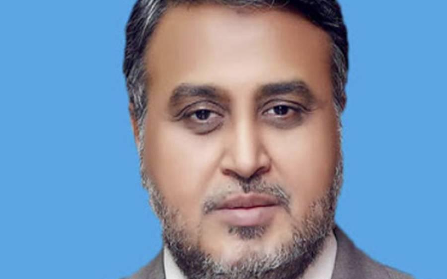 وفاقی حکومت نے جواد رفیق ملک کو پنجاب کا نیا چیف سیکرٹری مقررکردیا