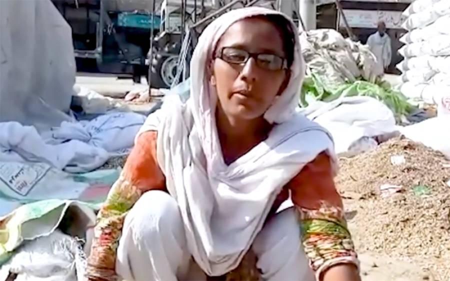 غلہ منڈی میں صفائی کرنے والی فرسٹ ڈویژن ایم اے پاس لڑکی کو عثمان بزدار نے خوشخبری سنادی