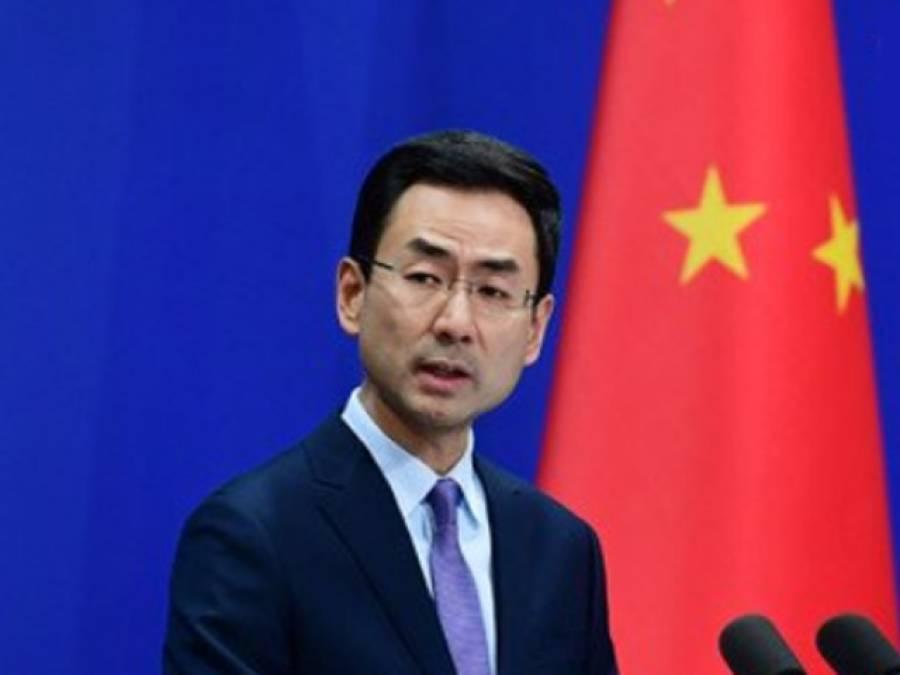 کورونا پر سیاست اور دوسرے ممالک پر الزام عائد کرنے کی کوئی بھی کوشش قابل قبول نہیں ،چین نےپوری دنیا کو دبنگ پیغام دے دیا