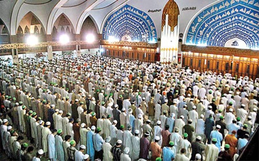 تمام مسلمانوں کو رمضان مبارک