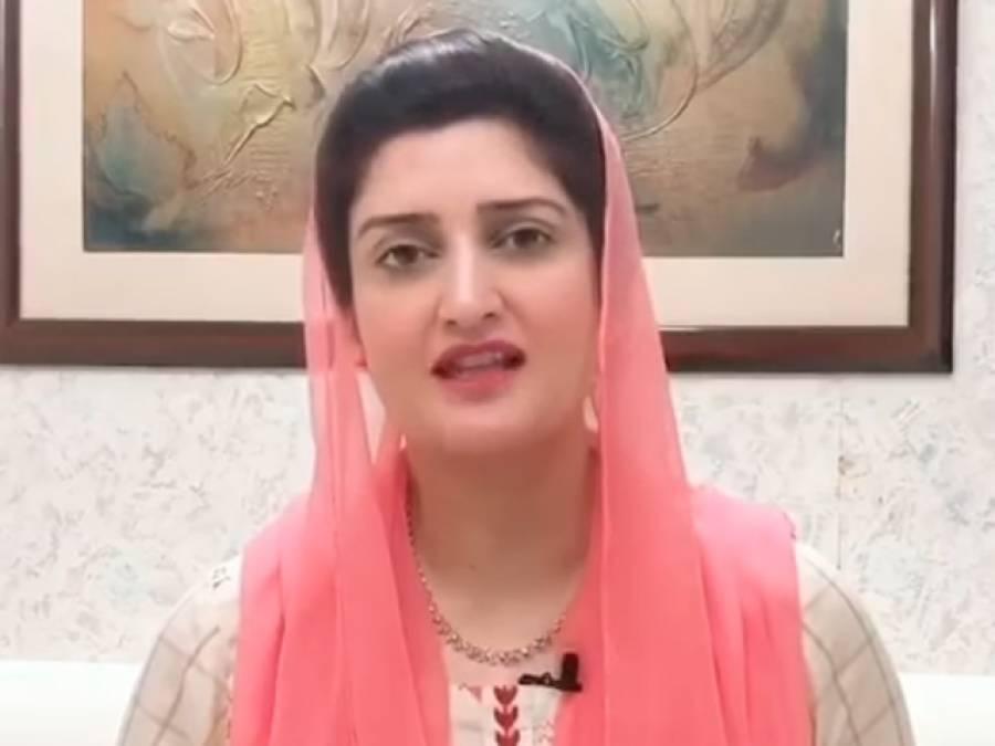 کورونا وائرس کی وبا اور وزیر اعظم عمران خان کی چندہ مہم ،معروف اینکر پرسن پارس جہانزیب نے پہلے روزے کی سحری سے قبل مسلمانوں کو جھنجھوڑ دیا