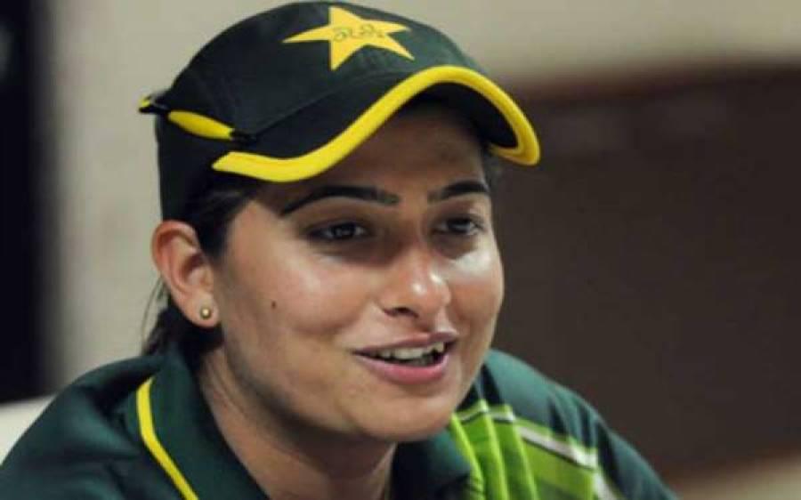 قومی ویمن کرکٹ ٹیم کی سابق کپتان ثنا میر نے اپنے کیریئرکا اہم ترین اعلان کردیا، کئی مداح مایوس