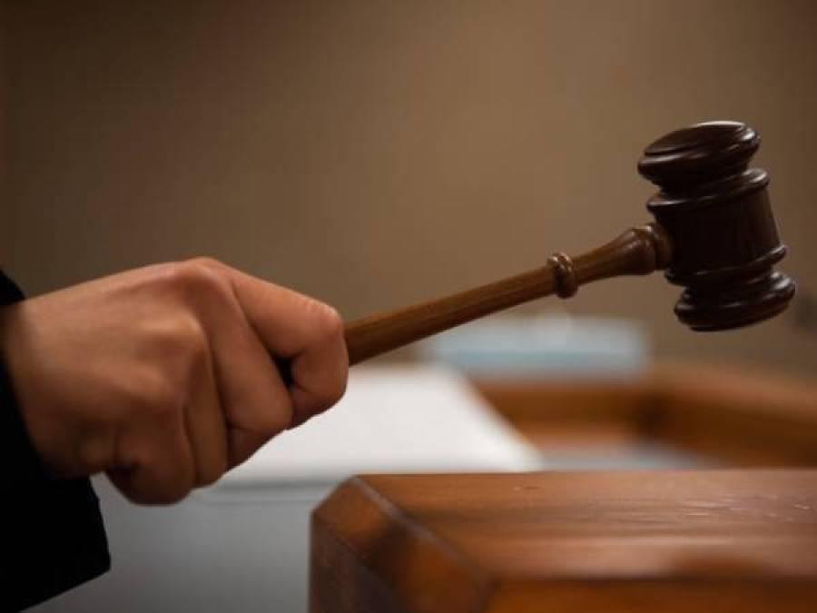 جوڈیشل مجسٹریٹ کا کوروناٹیسٹ مثبت آنے کامعاملہ، سیشن جج لاہورکاضلع کچہری میں 2 عدالتیں سیل کرنے کاحکم