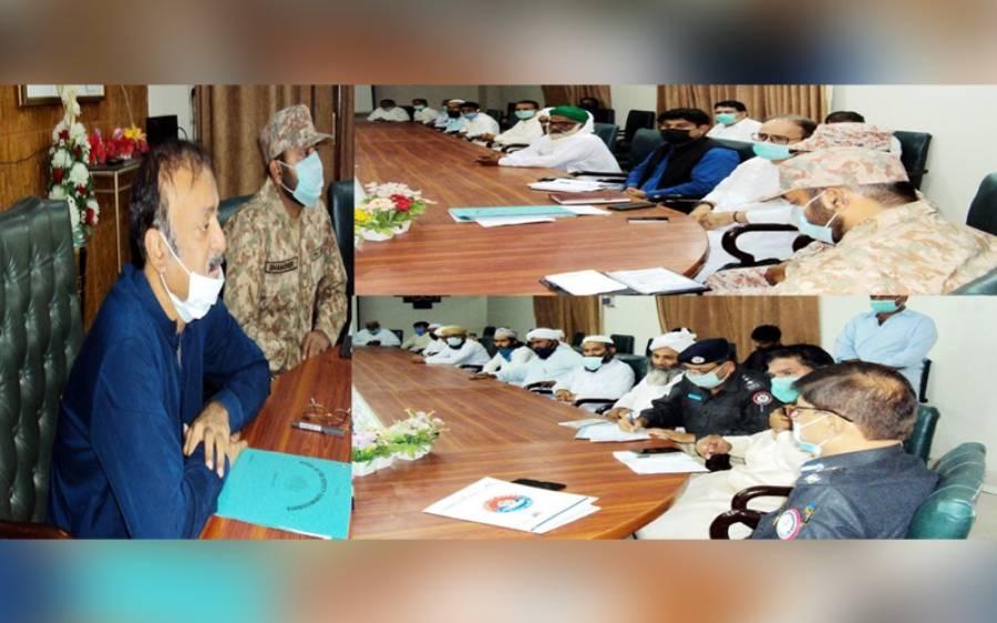 علماء اکرام سے ضلع میں امن وامان برقرار رکھنے اور کورونا وائرس کے پھیلنے سے بچائو کے حوالے سے ڈپٹی کمشنر آفس میں اجلاس منعقد