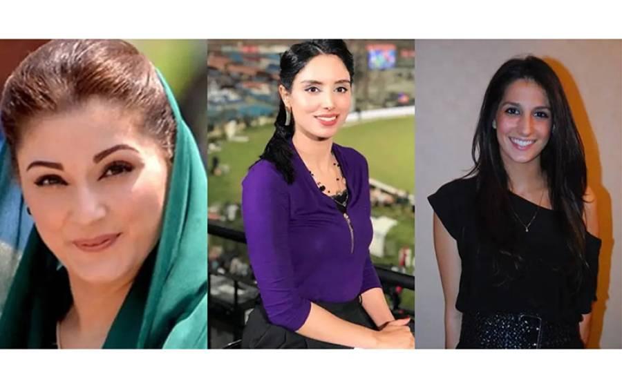 پاکستانی سیاستدان اور ان کی خوبصورت بیٹیاں
