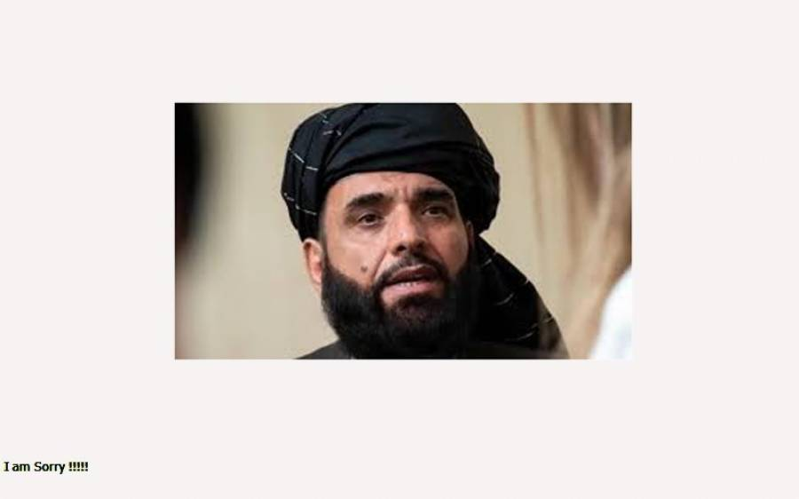 امن معاہدے پر عملدرآمد میں کابل انتظامیہ رکاوٹ ہے، ترجمان افغان طالبان