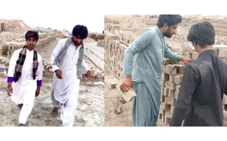 اینٹوں کے بھٹے پر کام کرنے والے دو پاکستانی مزدور سوشل میڈیا سٹار بن گئے، ہزاروں روپے کمانے لگے