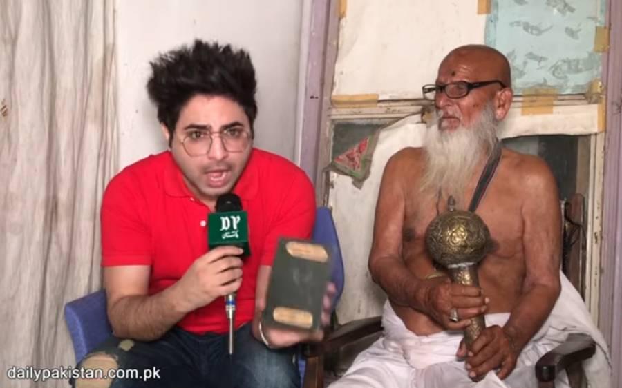 دنیا میں پاکستان کو پہلا گولڈ میڈل دلانے والا کھلاڑی،غربت میں زندگی گزارنے پر مجبور