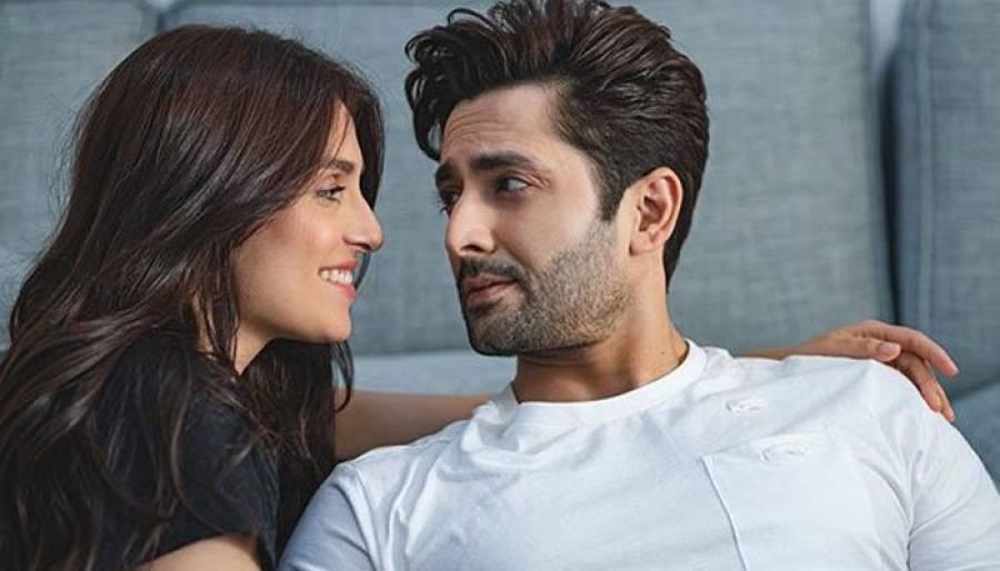 وہ وقت جب اداکارہ عائزہ خان اپنے شوہر سمیت حج کرنے گئیں تو عرفات میں ان کے خیمے بھی اکھڑ گئے کیونکہ ۔ ۔ ۔
