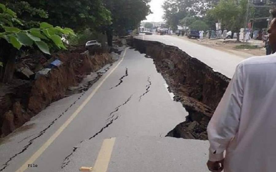 کورونا وائرس سے پریشان پاکستان کا اکثر حصہ زلزلے سے لرز اٹھا