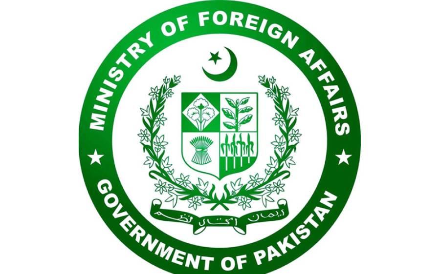 پاکستان نے بھارتی الزامات کو بے بنیاد اور مضحکہ خیزقرار دیتے ہوئے سختی سے مسترد کردیا