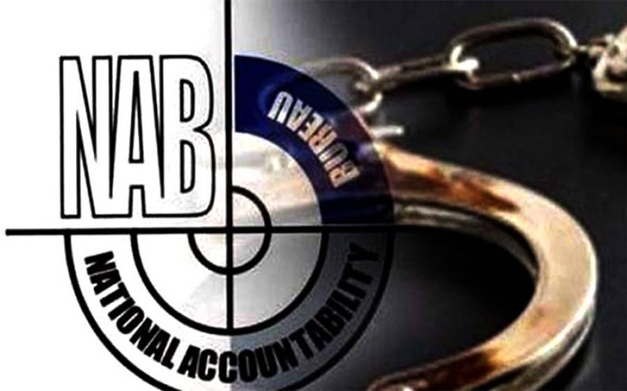 نیب نئے ترمیمی آرڈیننس کا مسودہ تیار،چیئرمین نیب سے ملزموں کی گرفتاری کاختیار واپس لے لیا گیا