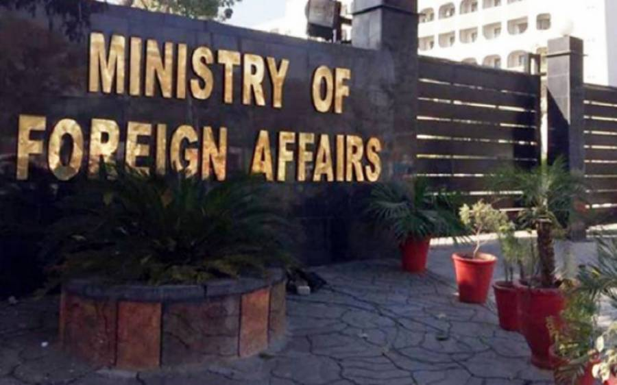 ایل اوسی پر جنگ بندی کی خلاف ورزیاں، بھارتی سفارت کار دفتر خارجہ طلب