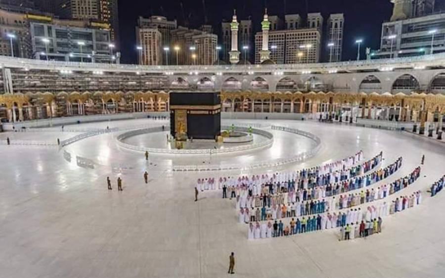رمضان المبارک کے دوران مسجد الحرام میں نمازیں کس طرح ادا کی جارہی ہیں؟ تصاویر سامنے آگئیں