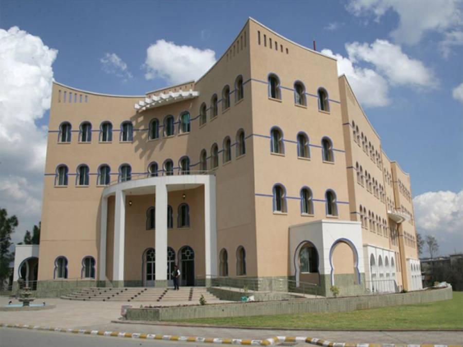 اوپن یونیورسٹی نے داخلہ فیس جمع کرانے کے لئے اہم ہدایات جاری کردی