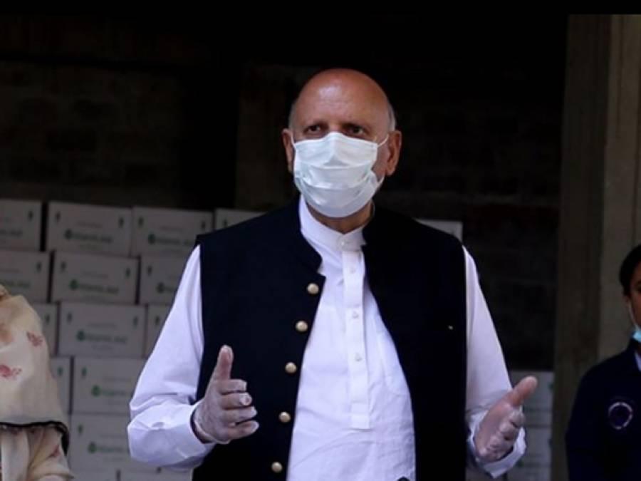 گورنر پنجاب نے امر یکہ کا بھارت کو اقلیتوں کیلئے خطر ناک قرار دینا پاکستانی مؤقف کی جیت قرار دے دیا