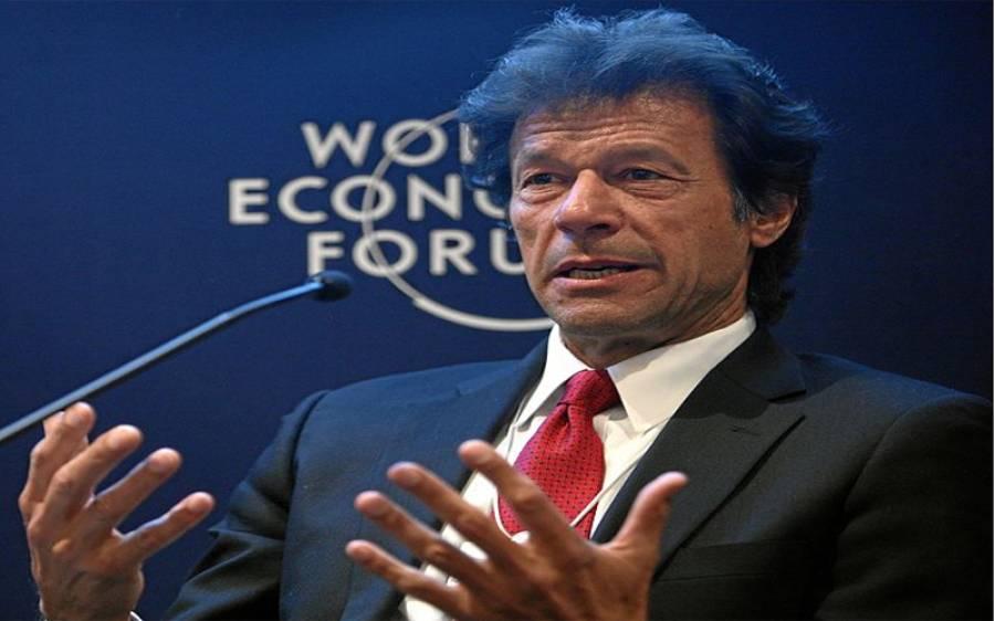 وزیراعظم عمران خان کاکامسٹیک ہیڈکوارٹر کا دورہ ، پاکستان میں بننے والے میڈیکل آلات اور پراڈکٹ پر بریفنگ دی گئی
