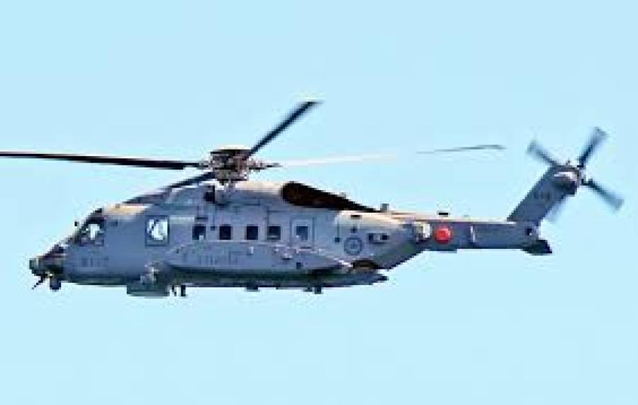 نیٹو مشن میں شامل ملٹری ہیلی کاپٹر لاپتہ،کتنے اہلکار سوارتھے؟خبرآگئی